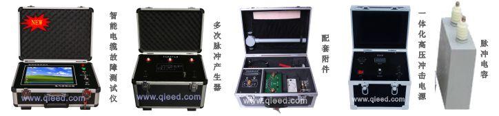 路径信号发生器和路径/故障定位仪用来确定埋地电缆的路径,埋设深度