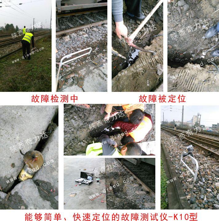 电缆故障测试仪 电缆故障检测仪 电缆故障探测仪 电缆故障定位仪